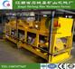 湖南郴州厂家直销湿式磁选机冶金磁选机选矿磁选机设备