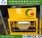 福建南平厂家直营磁力分离机选矿磁选机矿用磁选机设备