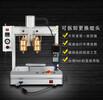 青岛三轴平台全自动点胶机生产厂家