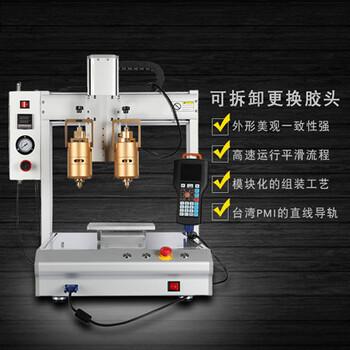 山西自动焊锡机