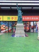 上海雨屋租赁风洞设备出租空中餐厅出租铁塔展览出租