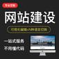 系統軟件、應用軟件、網站開發等商城小程序公眾號圖片