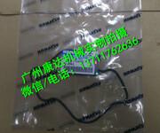 小松WA470-3垫圈705-17-04481图片