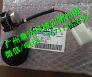 小松PC220-5油量开关7825-30-1301图片