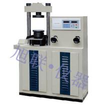 发泡水泥板压力试验机专业生产厂家