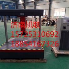 上海再生树脂井盖压力测试机再生树脂井盖压力试验机