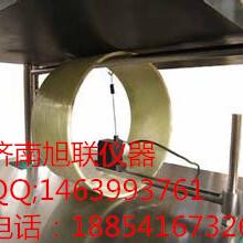 定制纤维塑料管抗压强度试验机纤维塑料管径向载荷拉伸试验机