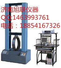 纤维塑料管轴向载荷拉伸试验机纤维塑料管抗压测试机