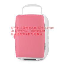 安南PA4-4L迷你小冰箱红色车载冰箱电子冷暖箱宿舍小冰箱深圳车载冰箱图片