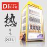 狄卡帕80L饮料加热柜商用智能热饮柜热奶机超市热饮料保温柜保温箱大容量