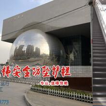 青島自動扶梯自動人行道電梯加裝安全防護欄桿圖片