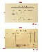 西安用友KPJ101配套凭证装订封皮凭证装订封面