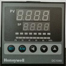霍尼韦尔智能温控仪特价DC1040CR300E