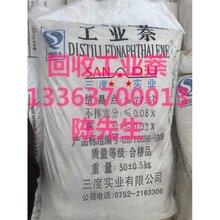 临沧回收石油沥青服务超百家