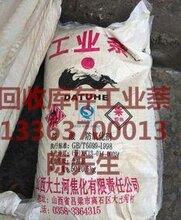 巢湖回收钛白粉多少钱一吨