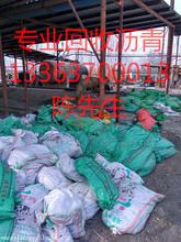 武威市专业回收沥青怎么联系图片