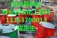 西宁回收废导热油全国服务网点