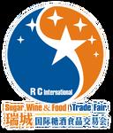 2020年郑州食品机械展/2020年郑州春季糖酒会(同期)
