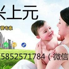 宜兴哪里可以学母婴护理育婴师?日光浴有些什么好处?