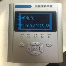 经济型微机保护装置PIM710G数字式通用型10KV中置柜环网柜充气柜图片