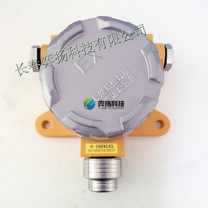 一氧化碳CO检测器