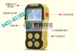 污水处理专用四合一气体检测仪
