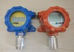 數顯在線式可燃氣體報警器HSCY-EX