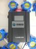 数显可燃气体探测器