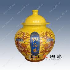 陶瓷禮品罐,陶瓷食品罐,陶瓷密封罐,陶瓷蜂蜜罐