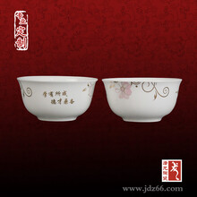 日用陶瓷餐具订制,高档酒店摆台餐具定做价格图片