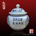 景德镇新品陶瓷茶叶罐包装图片,陶瓷罐子定做厂家