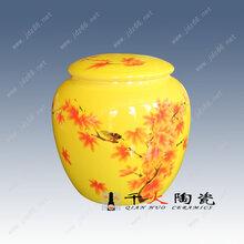 陶瓷米子陶瓷米缸定做景德镇陶瓷罐子订制厂家图片