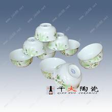 员工福利礼品餐具定做公司大型庆典活动订制陶瓷餐具图片
