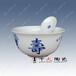 青花陶瓷寿碗批发生日礼品陶瓷寿碗