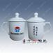 会议陶瓷茶杯高档定做LOGO文字
