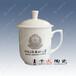 景德镇陶瓷茶杯活动礼品杯子