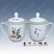 陶瓷辦公杯景德鎮陶瓷茶杯活動禮品杯子慶典