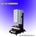 苏州二次元影像测量仪厂家免费送货
