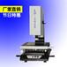 上海二次元投影仪厂家直销,测量五金模具尺寸影像仪价格