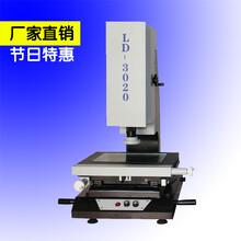 上海二次元投影仪厂家直销,测量五金模具尺寸影像仪价格图片