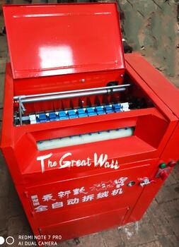 河南华鑫crj-20型羽绒服拆绒机价格