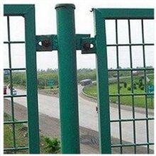 宁夏框架护栏网批发中心框架围栏网价格首选瑞才厂家