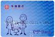 大量回收京客隆超市卡,長期有效收購家樂??? /> </a> </div> <div><h3><a  target=