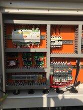 卡洛斯实验室精密空调卡洛斯机房精密空调卡洛斯空调服务热线图片