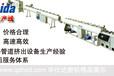 华仕达硅芯管生产线任性的不只是技术,还有服务