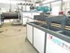 110-3000塑料钢带波纹管设备