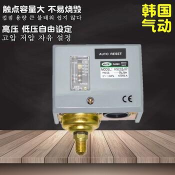 韩国DANHI丹海HS220-02液压气压压力开关HS220消防水压控制开关
