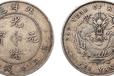 钱币拍卖拍卖与鉴定