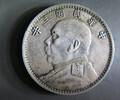 大清铜币拍卖拍卖价格成交记录
