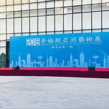 北京至正之宝目前市场行情如何图片